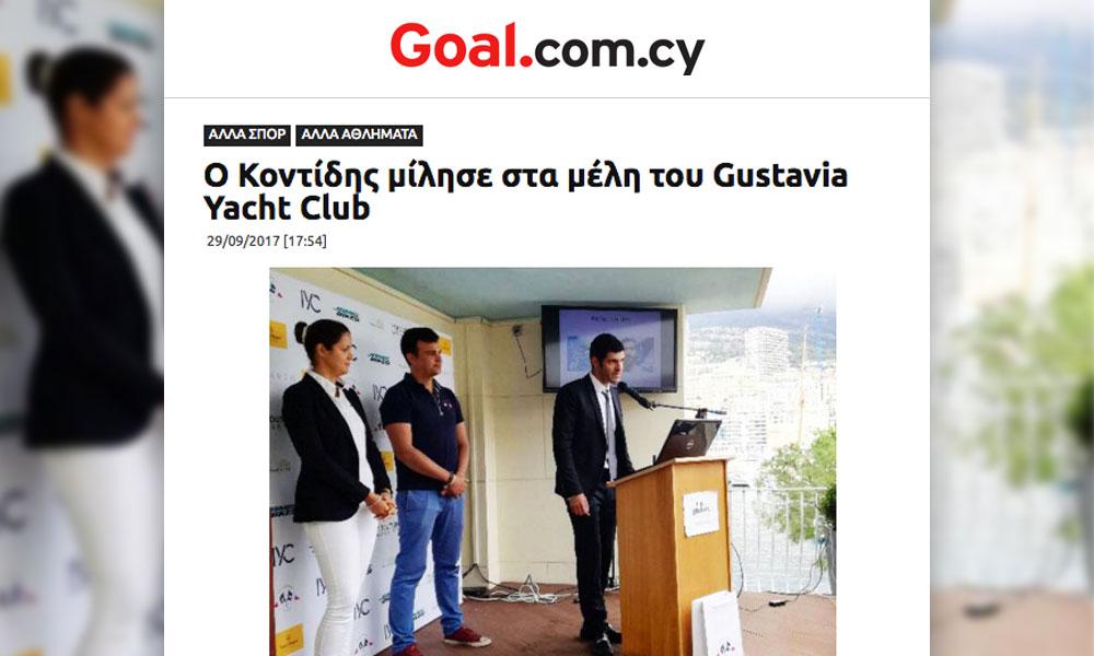 Pavlos Kontides Speaking at Gustavia Yacht Club
